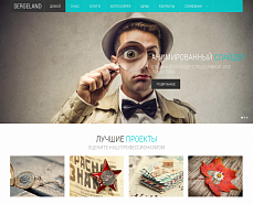 Felice - Landing Page